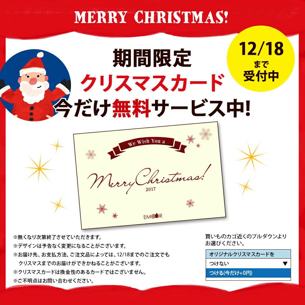 xmascard クリスマスカード