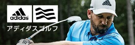 アディダスゴルフ adidas golf