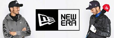 ニューエラ NEW ERA
