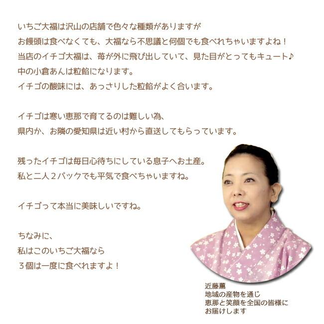 良平堂 近藤薫店長