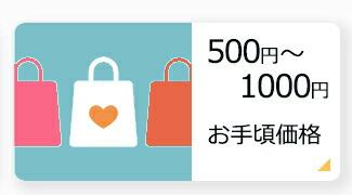 500?1000