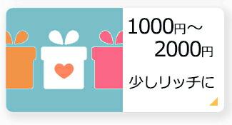 1000?2000