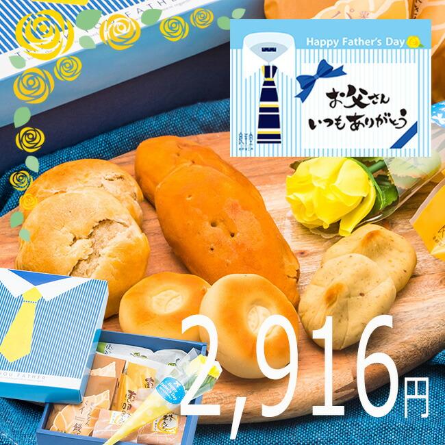 焼き菓子8種