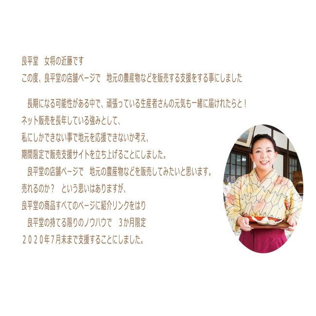 中津川 コロナ
