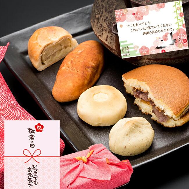 ギフト 和菓子と煎茶の風呂敷包みセット