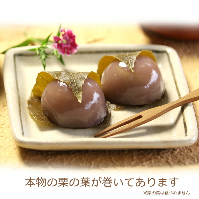 ぷるんぷるんの水饅頭