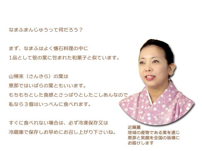 良平堂 近藤薫店長より一言