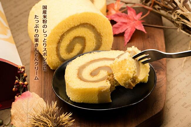 優しい甘さのケーキです