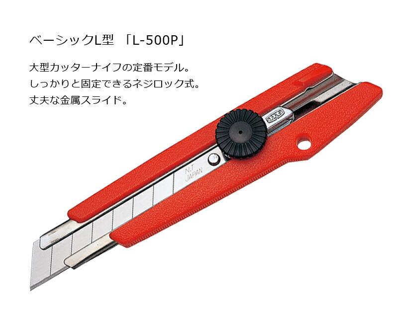 折り 方 刃 カッター
