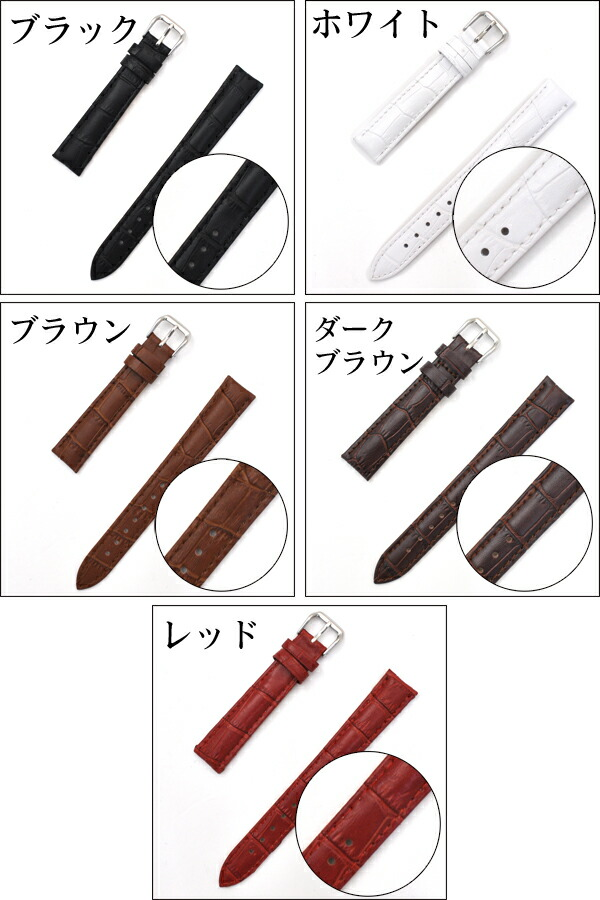 16mmの時計用革ベルト