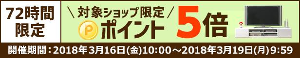 くらしのついたちフェア、期間中に使える1,000円OFFクーポン