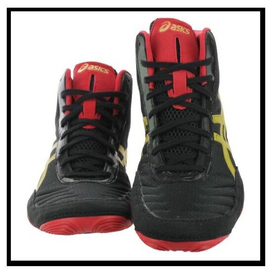 Jordan Burroughs Gold Wrestling Shoes For Sale