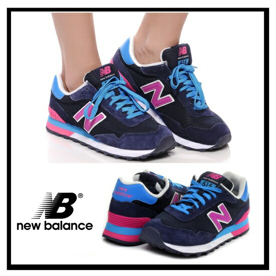 new balance sneakers 515