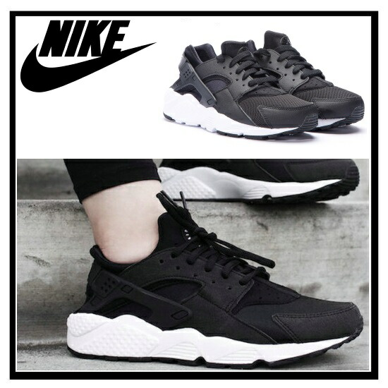 5c701b3a0f31 A few days only from an order later. You can use a new item I discuss the  rights and wrongs at this opportunity! NIKE HUARACHE RUN (GS)
