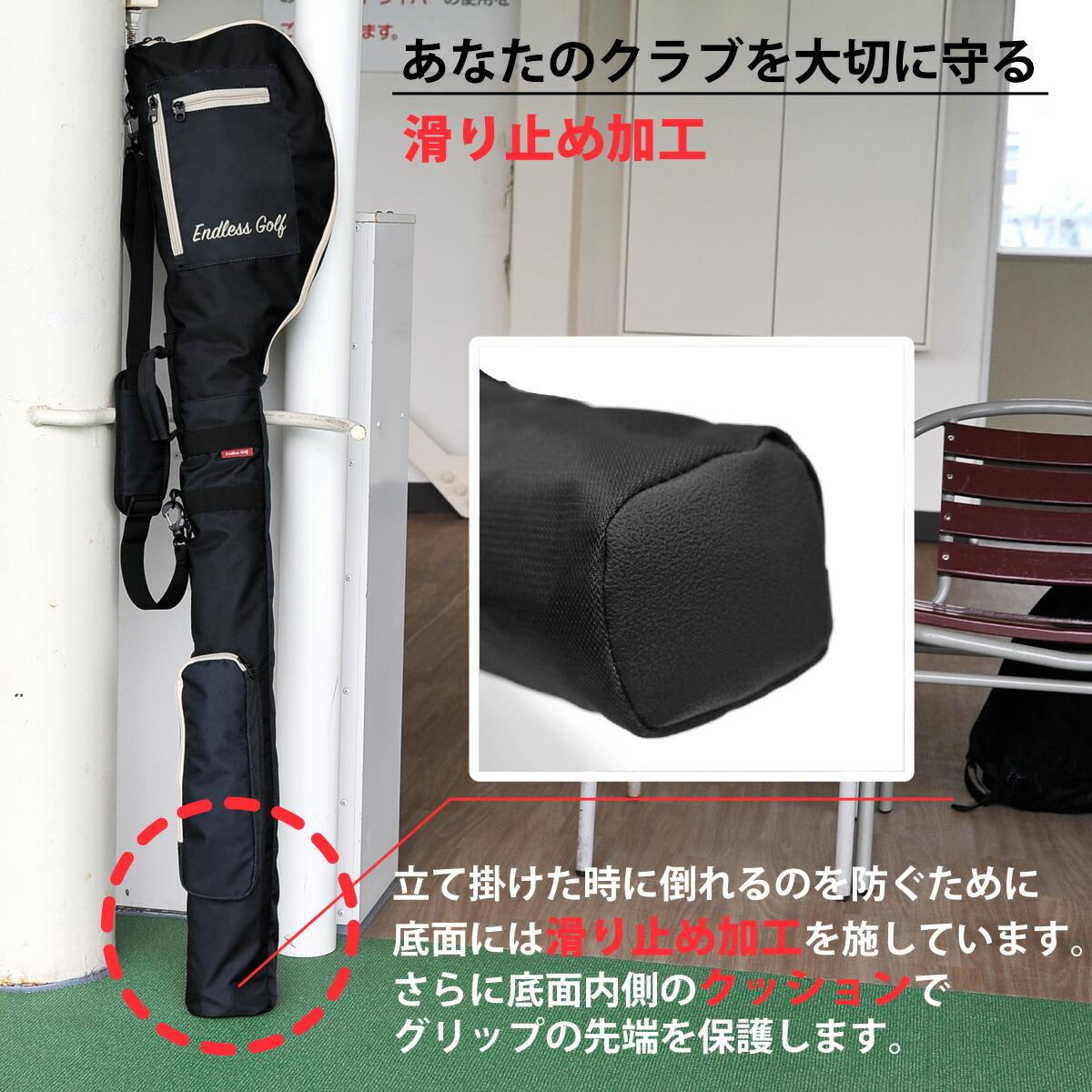 送料無料 軽量 練習用 ゴルフケース クラブケース