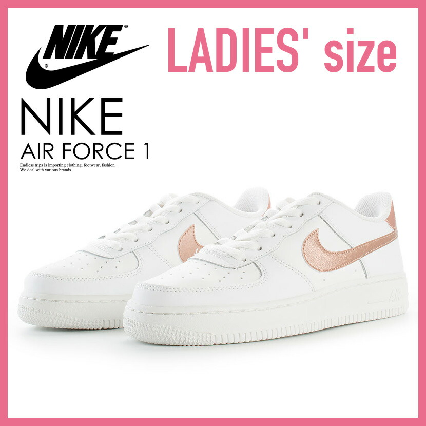1b8d8f7515806e ENDLESS TRIP  NIKE (Nike) AIR FORCE 1 (GS) (air force 1) kids model ...