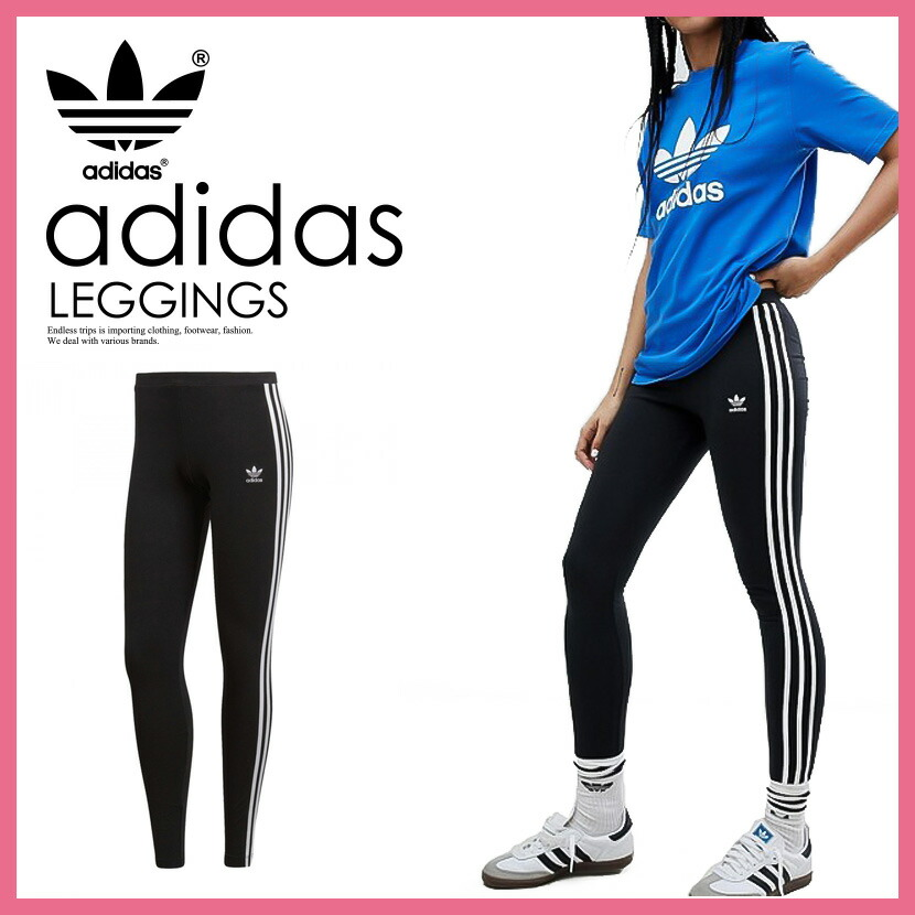 c066912d84a44 ENDLESS TRIP: adidas (Adidas) WOMENS 3-STRIPES TIGHTS [3 STR TIGHT ...