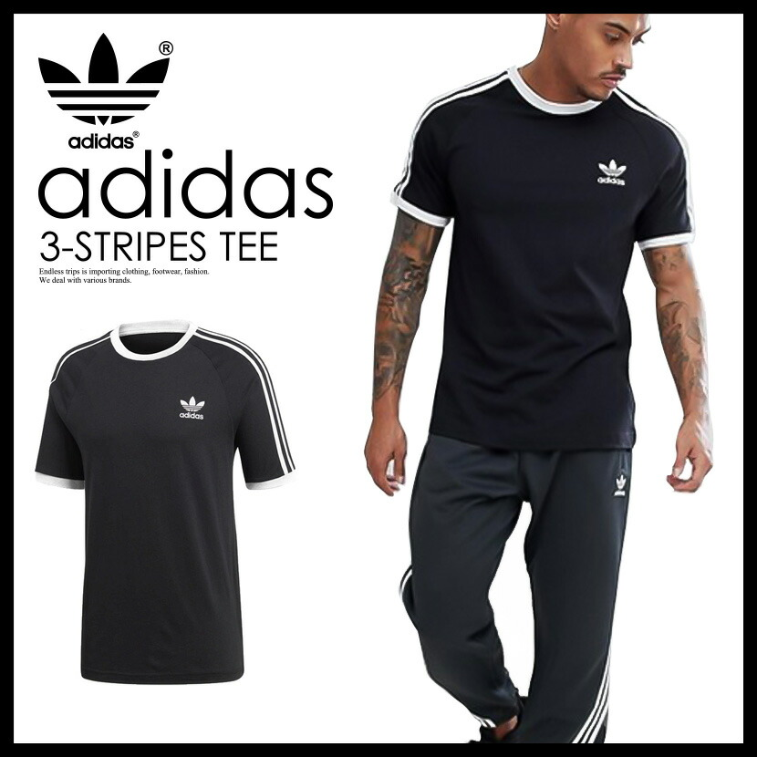 40e7059af0 ENDLESS TRIP: Rare; is hard to obtain it; is unisex T-shirt adidas ...