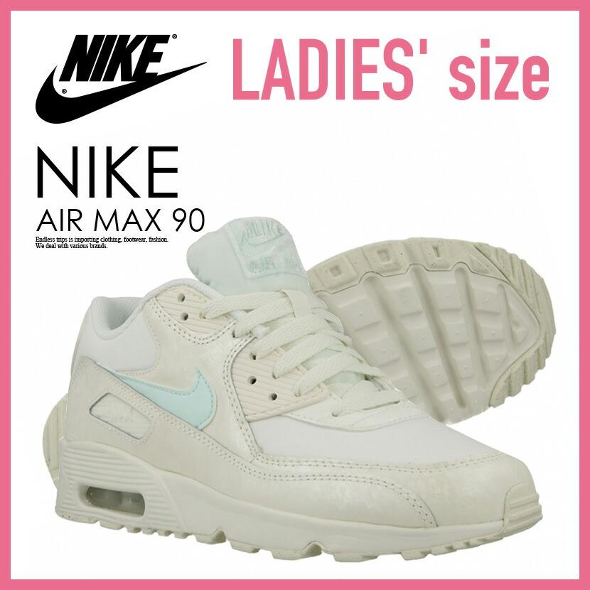 purchase cheap 5d4b7 10167 ENDLESS TRIP NIKE (Nike) AIR MAX 90 MESH (GS) (Air Max 90 me