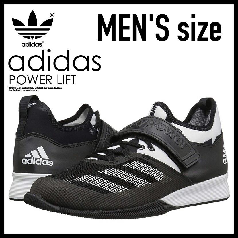 e9506b13ff4 ENDLESS TRIP  adidas (Adidas) CRAZY POWER (crazy power) powerlifting ...