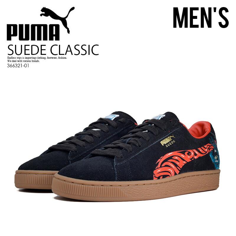 puma limited
