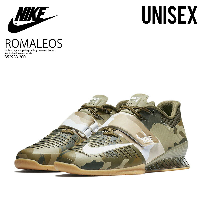 reputable site 060bd 538a7 Raise it by NIKE (Nike) ROMALEOS 3 (Roma Leos) MENS weightlifting  powerlifting weight shoes OLIVE CANVASSAIL (olive) khaki camouflage  camouflage pattern ...