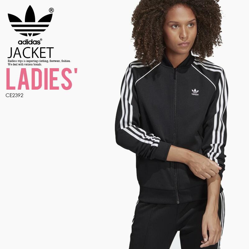 reputable site 78131 44885 adidas (Adidas) WOMENS SUPERSTAR TRACK JACKET (the superstar truck top)  jersey truck top WOMENS women BLACK (black) CE2392 ENDLESS TRIP ENDLESSTRIP  ...