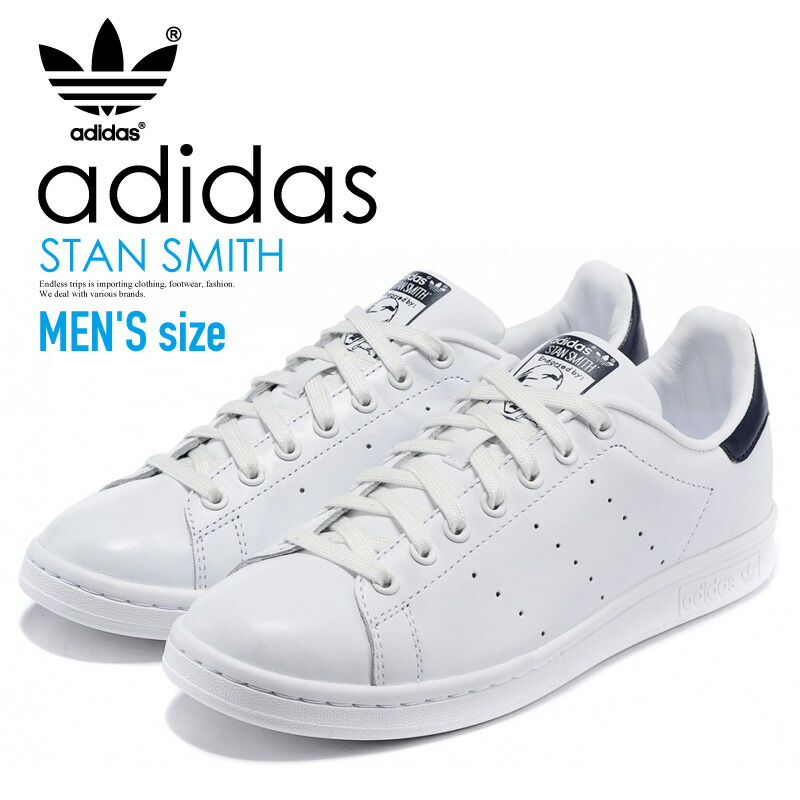 adidas stan smith sneaker running white new. Black Bedroom Furniture Sets. Home Design Ideas