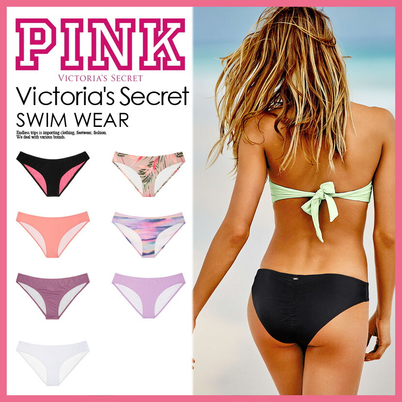 46f37e8348 ENDLESS TRIP  Victoria s Secret (Victoria s secret) PINK RUCHED MINI ...