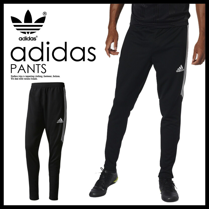 finest selection 7b42f 63b47 ENDLESS TRIP  adidas (Adidas) TIRO 17 TRAINING PANTS (ティロ 17 ...