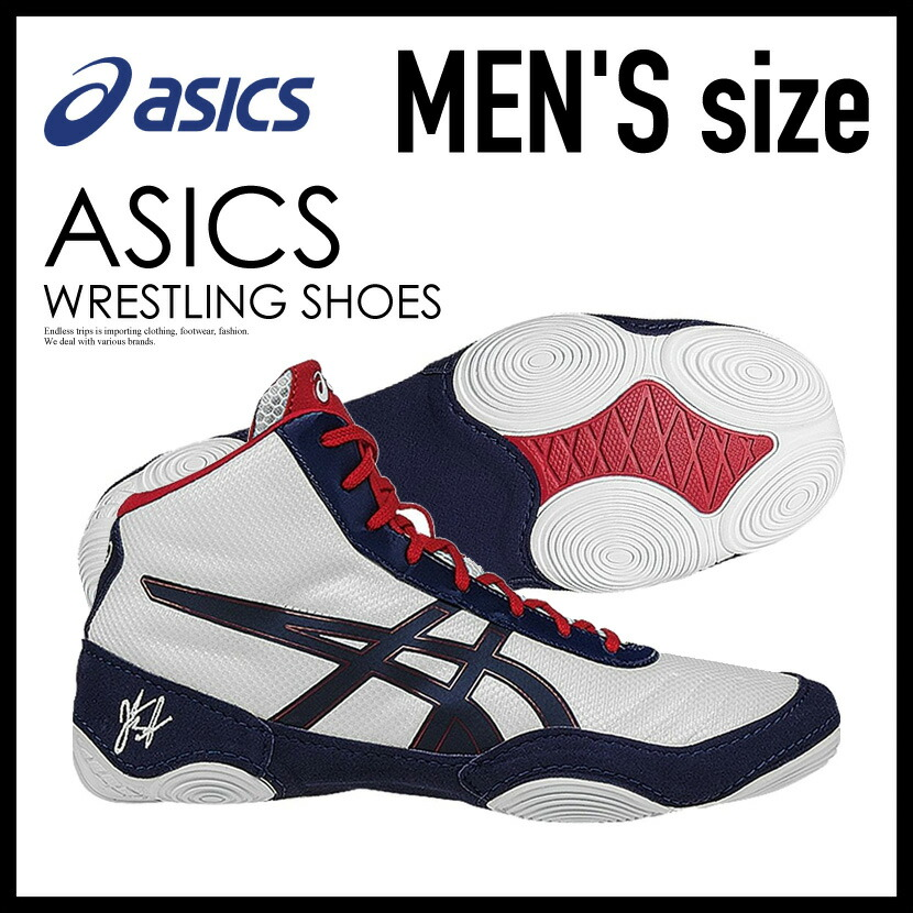 new photos f4cba 706ee ENDLESS TRIP  Asics (ASICS) JB ELITE V2.0 WHITE DARK NAVY TRUE RED ...