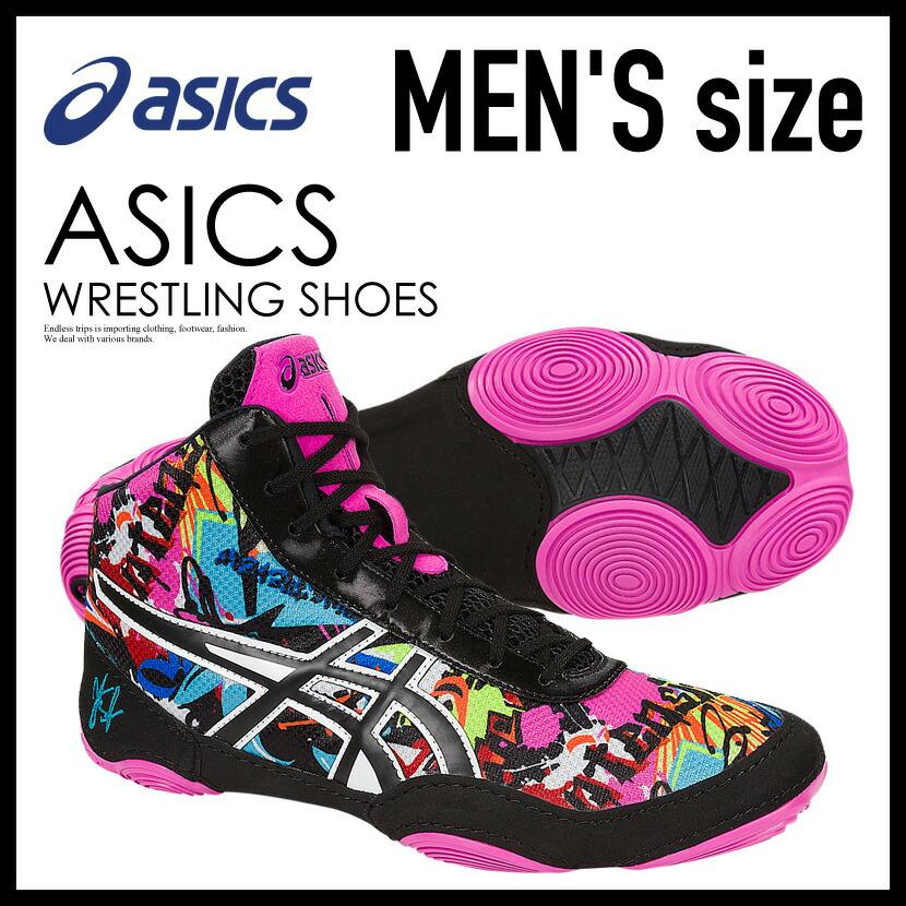 3a62b5fc046d88 ENDLESS TRIP  Asics (ASICS) JB ELITE V2.0 MENS boxing training ...