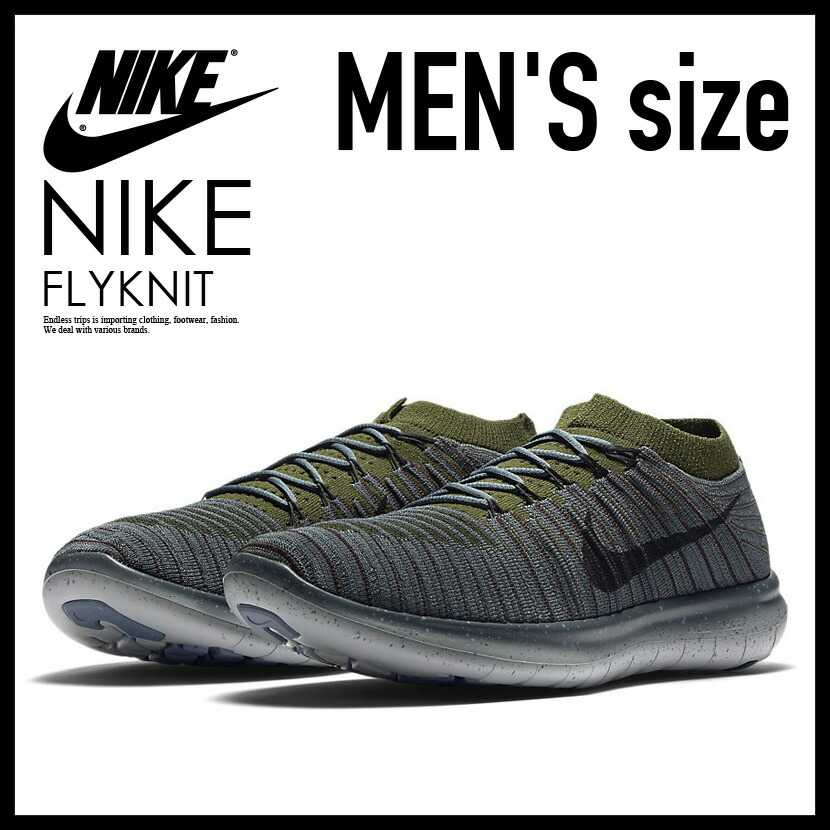 NIKE (Nike) FREE RUN MOTION FLYKNIT (free orchid motion fly knit) MENS sneakers shoes BLUE FOXBLACK ROUGH GREEN (blue black green) 834584 403