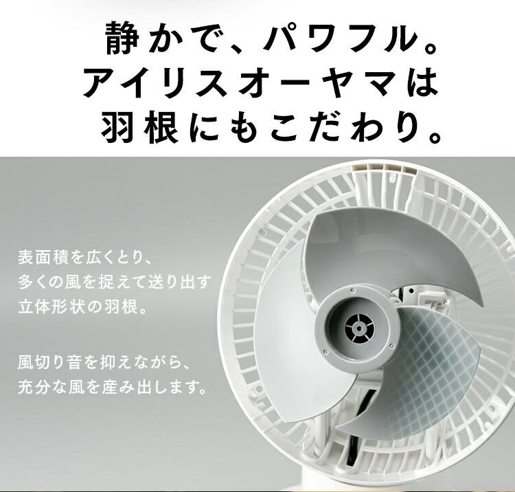 18畳 ホワイト PCF-SC15送料無料 静音 アイリスオーヤマ 部屋干し 空気循環 �ポイント10倍�サーキュレーター 省エネ 首ふり 冷風扇 送風 扇風機 冷風機 冷房 ボール型左右首振り 夏物