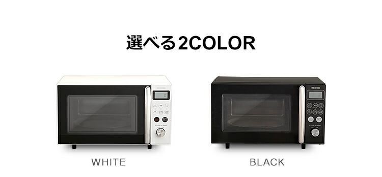 選べる2color