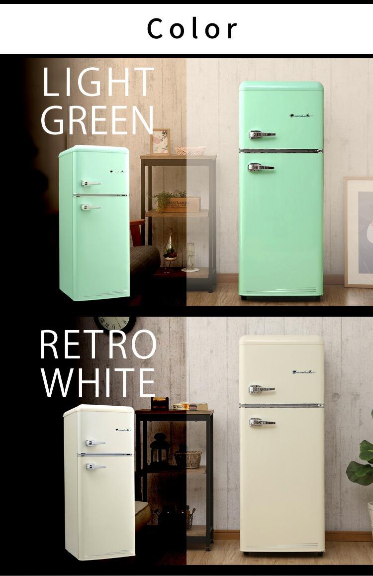 カラー ライトグリーン レトロホワイト