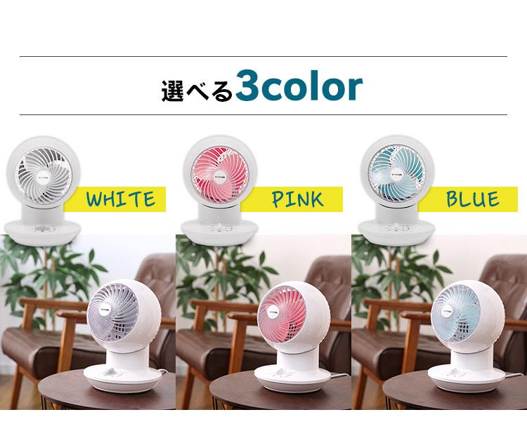 選べる3color