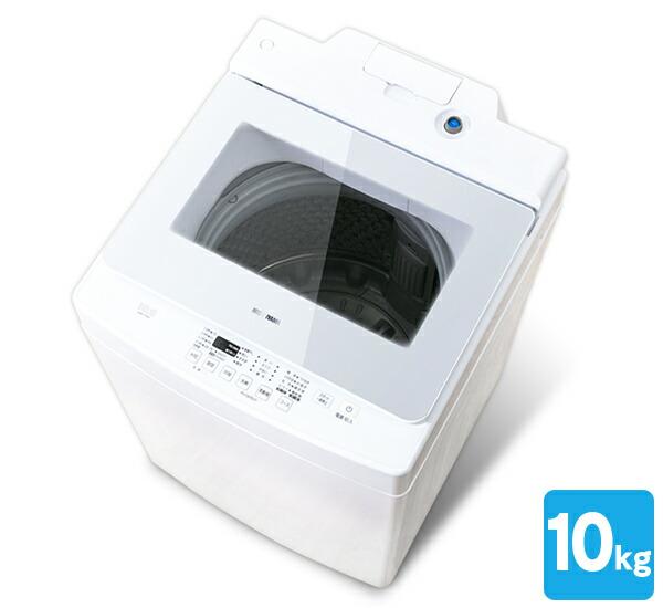 IRIS OHYAMA 全自動洗濯機 10kg IAW-T1001