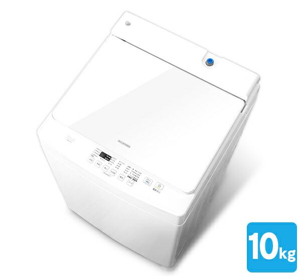 IRIS OHYAMA 全自動洗濯機 10kg PAW-101E