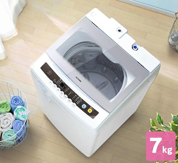 IRIS OHYAMA 全自動洗濯機 7kg IAW-N71
