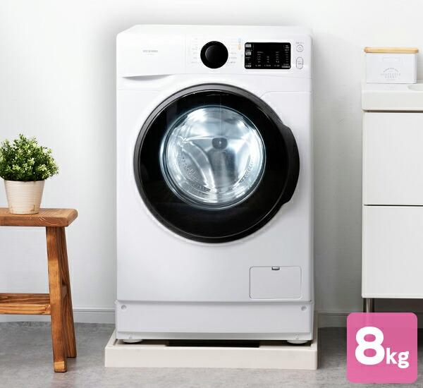 IRIS OHYAMA ドラム式洗濯機 8.0kg HD81AR-W