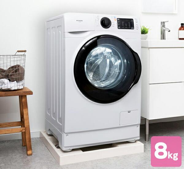 IRIS OHYAMA ドラム式洗濯機 8.0kg FL81R-W<