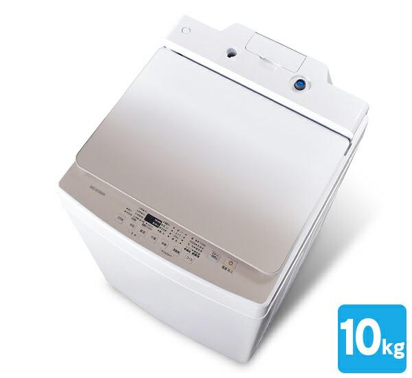 IRIS OHYAMA 全自動洗濯機 10kg KAW-100B