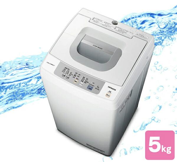 HITACHI 全自動洗濯機 5kg NW-H53 W