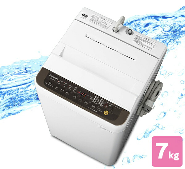 Panasonic 全自動洗濯機 7kg NA-F70PB12-T