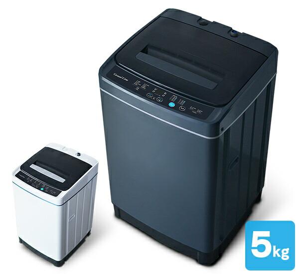 A-Stage<br>全自動洗濯機 5kg SWL-W50-W