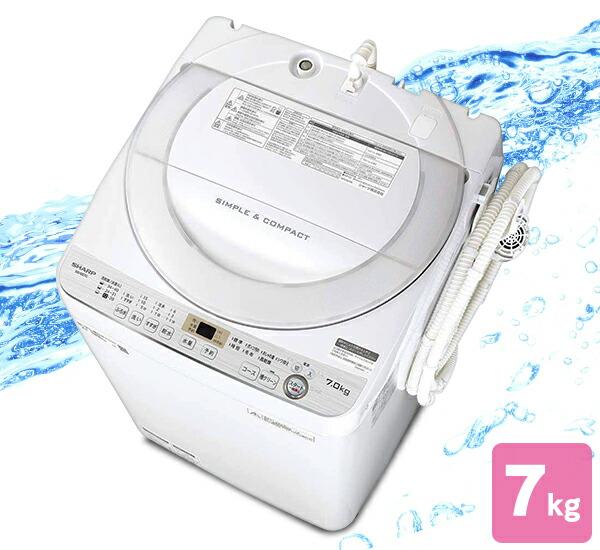 SHARP 全自動洗濯機 7kg ES-GE7C-W