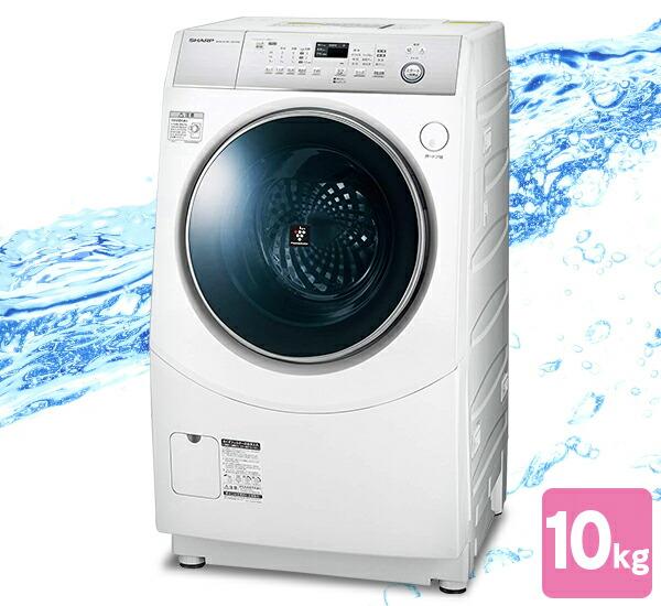 SHARP ドラム式洗濯機10kg 左開き/右開き ES-H10C-WL/ES-H10C-WR