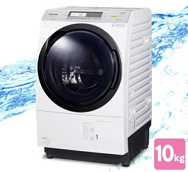 Panasonic ななめドラム洗濯乾燥機10kg 左開き/右開き NA-VX7900L-W/NA-VX7900R-W