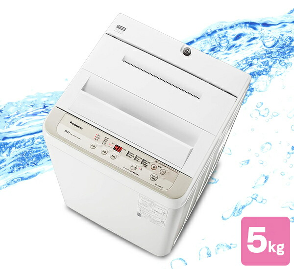 Panasonic 全自動洗濯機 5� NA-F50B13-N